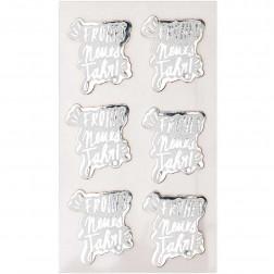 Sticker 3D Frohes Neues Jahr 6 Stück